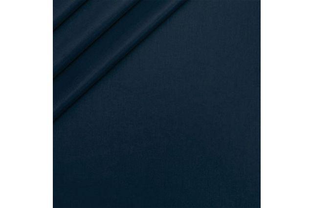 Audekls tumšāk zils, 0.45x1.35m|Satīna palagi|TavsSapnis