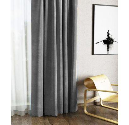 270 cm (augstums) x 450 cm (platums)|Aizkari un aksesuāri|TavsSapnis