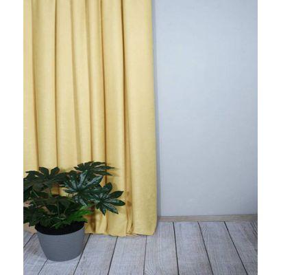 245 cm (augstums) x 310 cm (platums)|Aizkari un aksesuāri|TavsSapnis