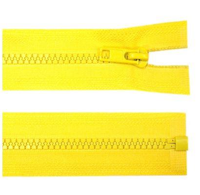 55 cm, dzeltens|Audiniai|TavsSapnis